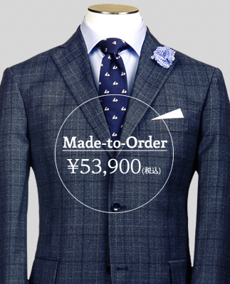 Made-to-Order ¥39,000